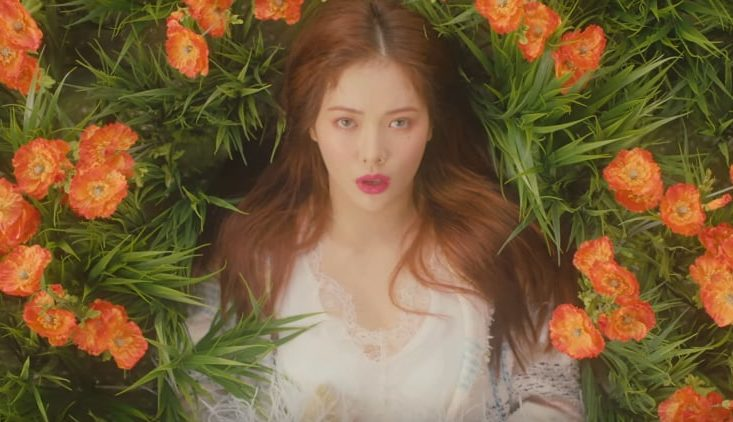 """Watch: HyunA Wants To Be Your """"Babe"""" In Mesmerizing Comeback MV"""