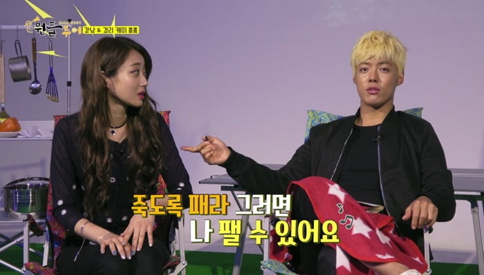 Kangnam Faces Criticism Because Of His Aggressive Language Toward 9Muses Kyungri
