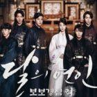 "Lee Joon Gi Celebrates 1st Anniversary Of ""Scarlet Heart: Goryeo"" Premiere"