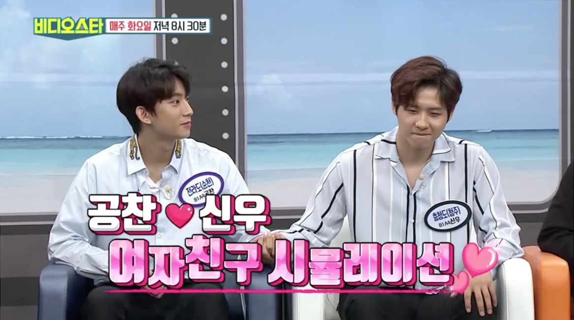B1A4s CNU And Gongchan Talk About A Nude Situation That Led To More Fans