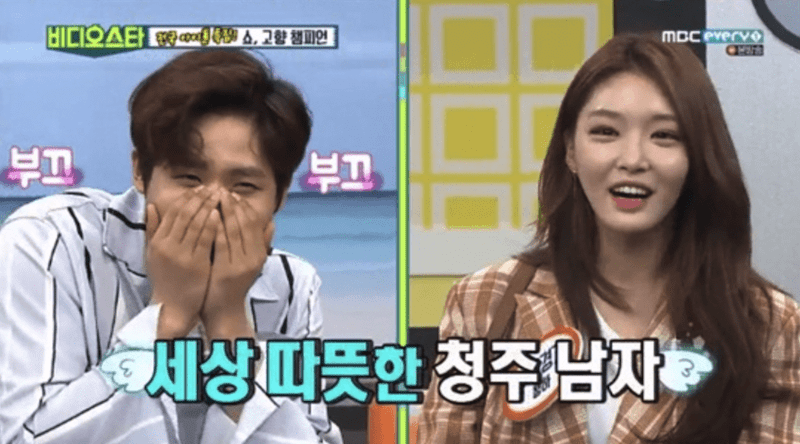 Kim Chungha Thanks B1A4's CNU For What He Told Her After Learning About Their Past Encounter