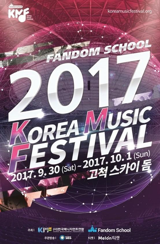 Resultado de imagen de fandom school korea music festival 2017