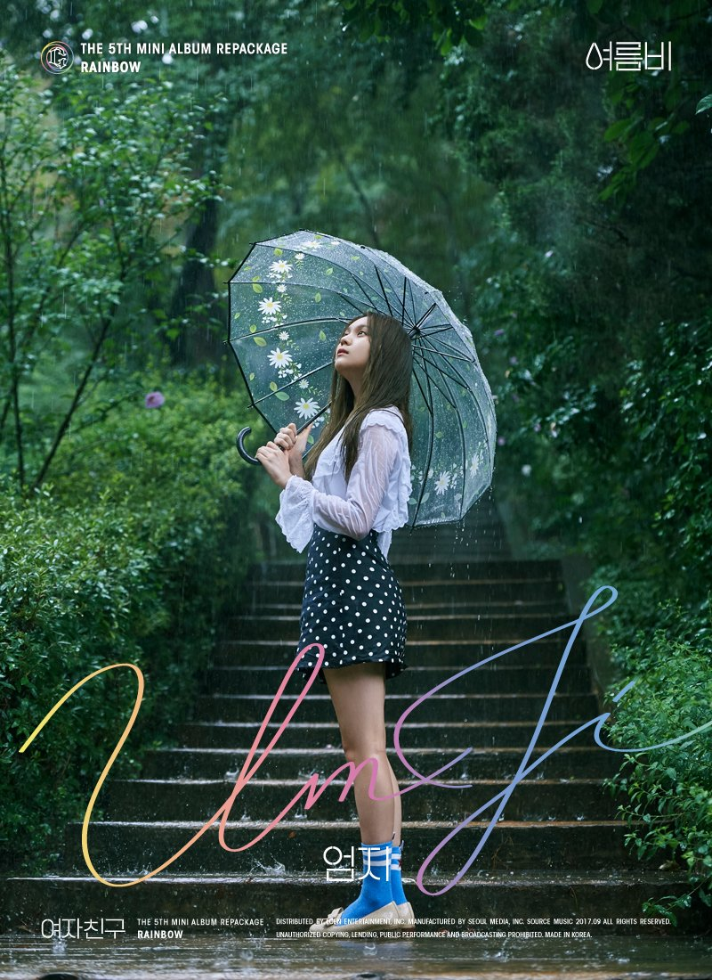 rain in summer Henry wadsworth longfellow rain in summer one of my favorite poems i recorded the rain, i did this to help me access and memorize the verse.