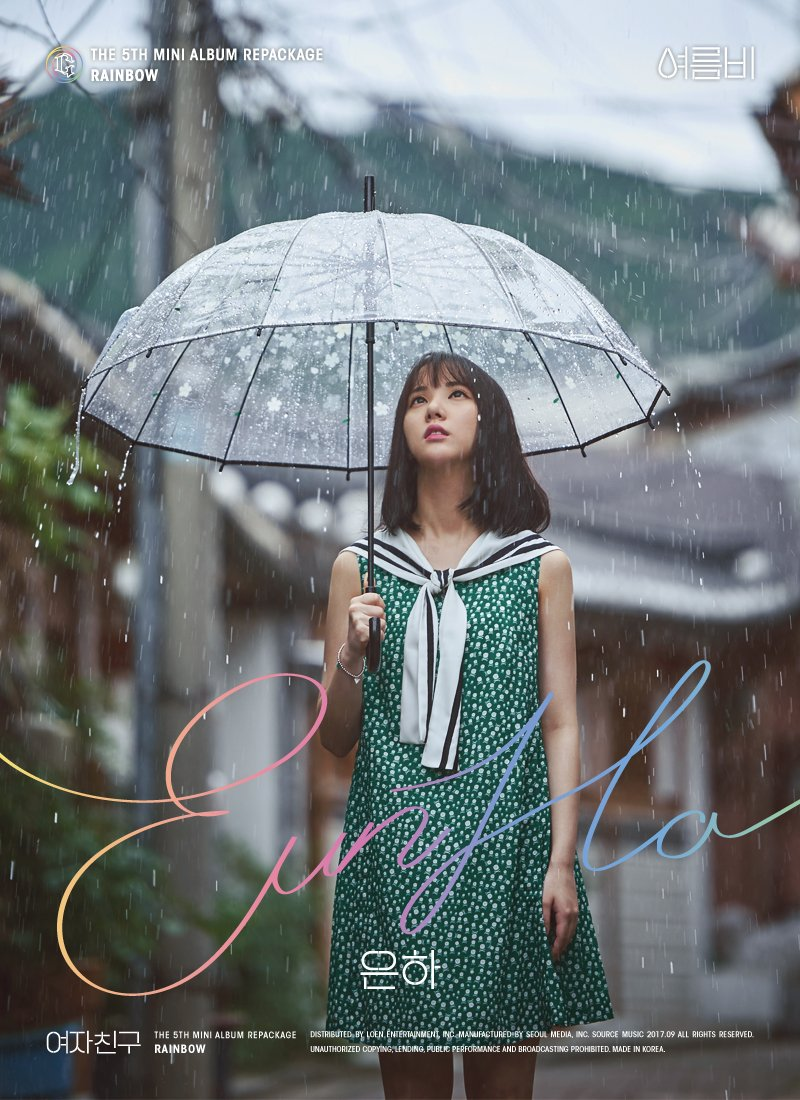 "Update: GFRIEND Observes The ""Summer Rain"" Fall In New ..."