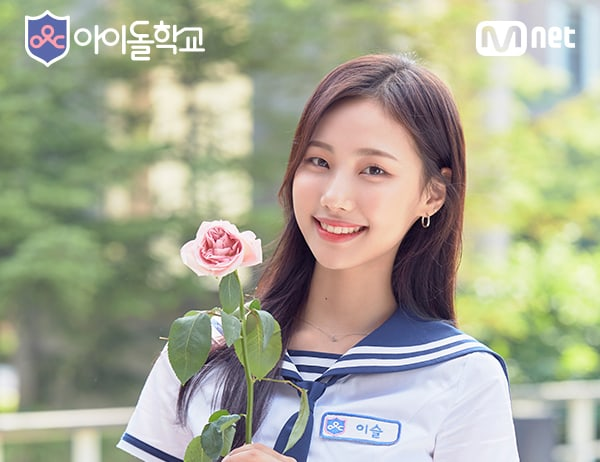 """Idol School"" Student Explains Why She Was Happy To Be Eliminated"