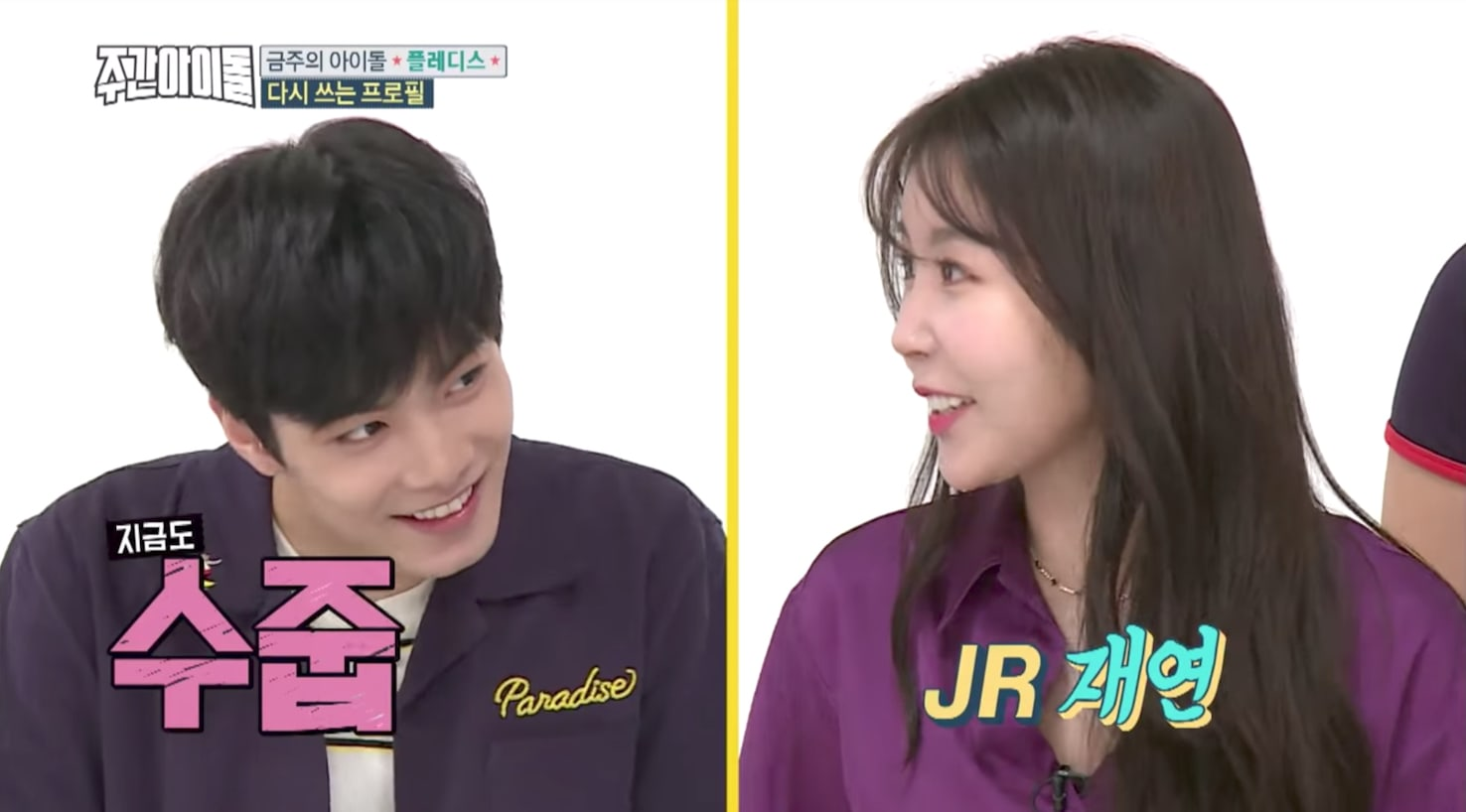 Watch: NUESTs JR Explains Why Hes Thankful To Raina