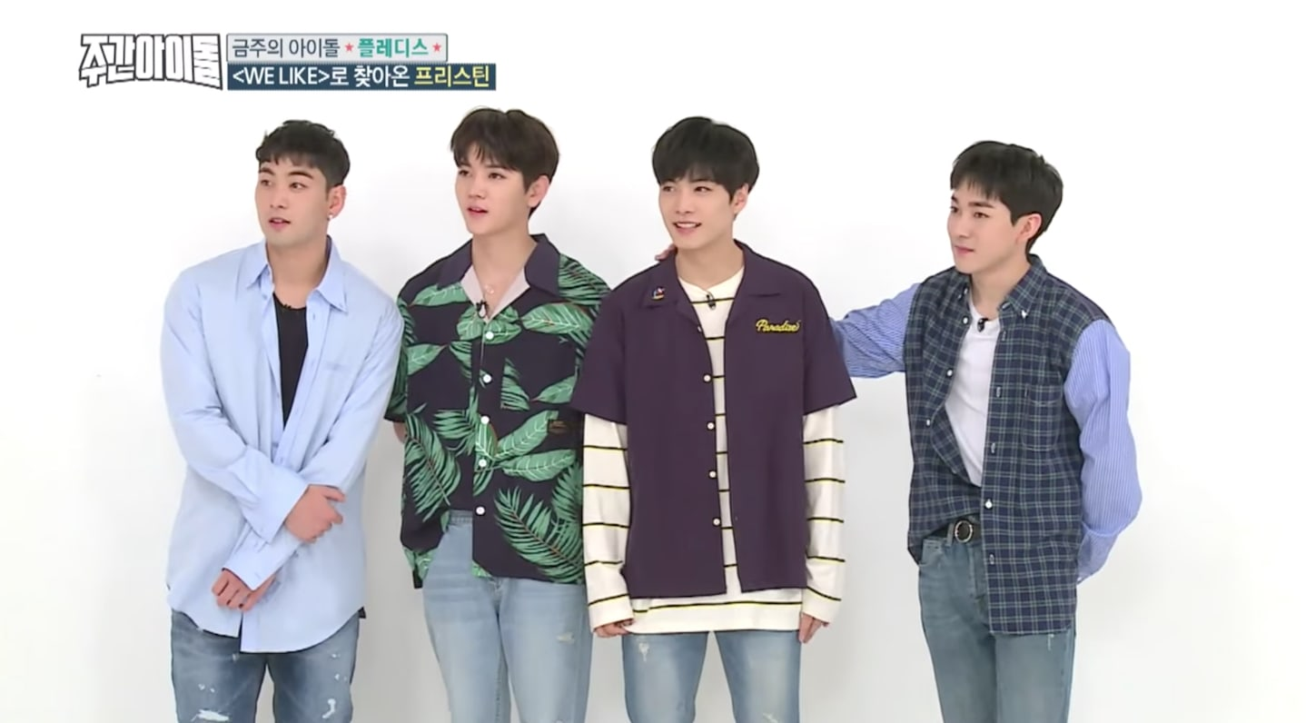 NUEST W Shares What Has Changed Since Produce 101 Season 2