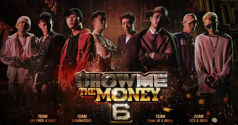 """Eliminated Rappers To Perform A Special Stage On The Final Episode Of """"Show Me The Money 6"""""""