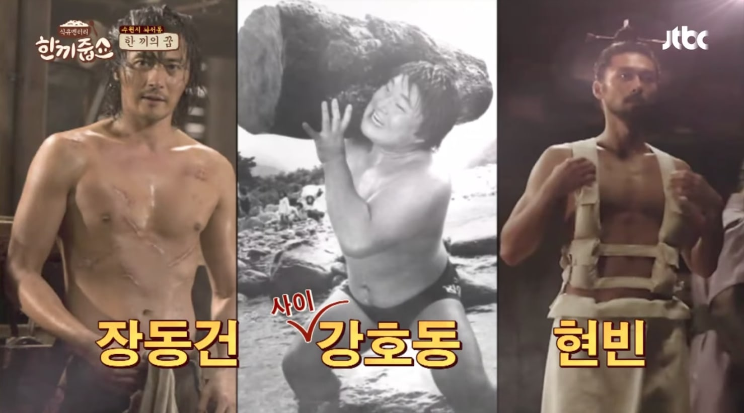 Watch: Kang Ho Dong Talks About Running Into Hyun Bin And Jang Dong Gun In The Sauna