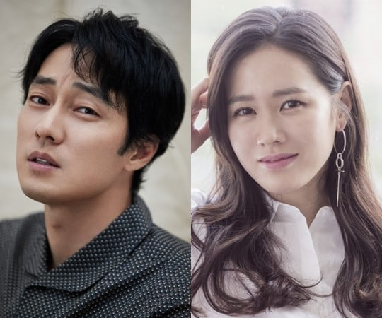 So Ji Sub And Son Ye Jin Confirmed To Star In New Film