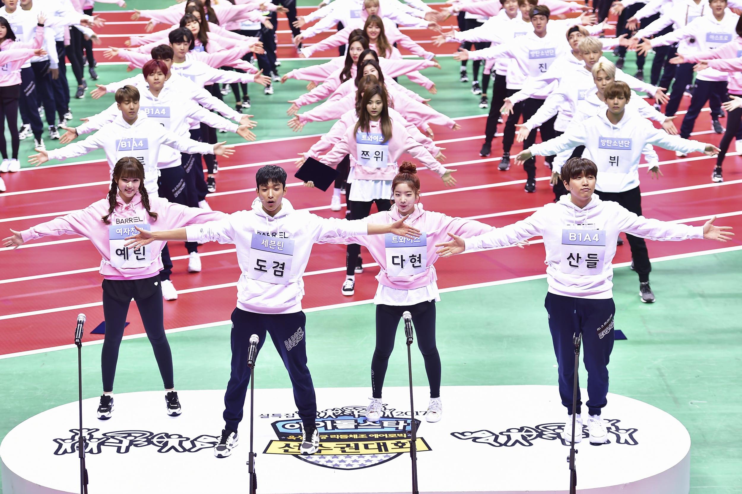"""""""2017 Idol Star Athletics Championships"""" To Go On Despite MBC Strike"""