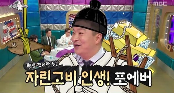 """""""Radio Star"""" Criticized For Portraying Television Presenter Kim Saeng Min As A Miser"""