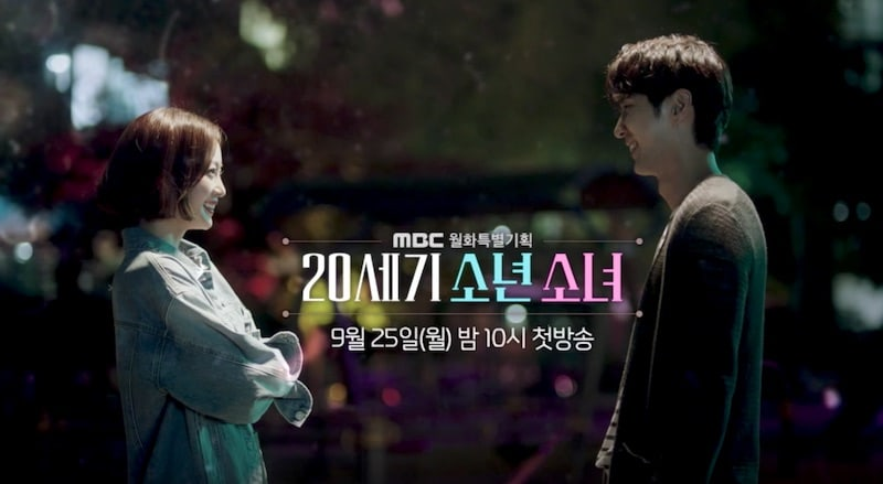 """Watch: """"20th Century Boy And Girl"""" Promises Sweet Memories And Love In First Teaser Video"""