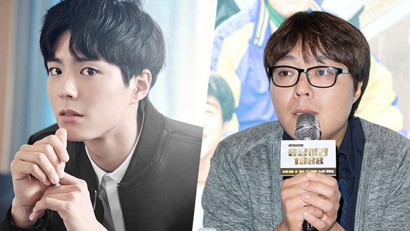 "Park Bo Gum Revealed To Have Personally Sought Out ""Reply 1988"" PD To Celebrate His Birthday"