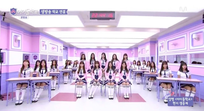 """Idol School"" Reveals Current Student Rankings"