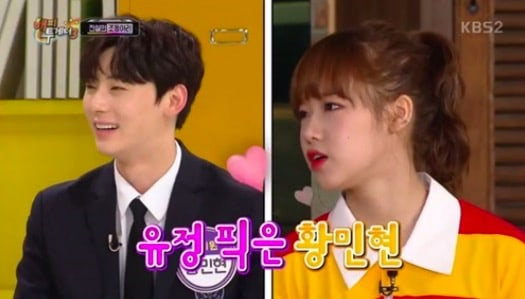 Weki Mekis Choi Yoojung Chooses Hwang Min Hyun As Her Favorite Wanna One Member