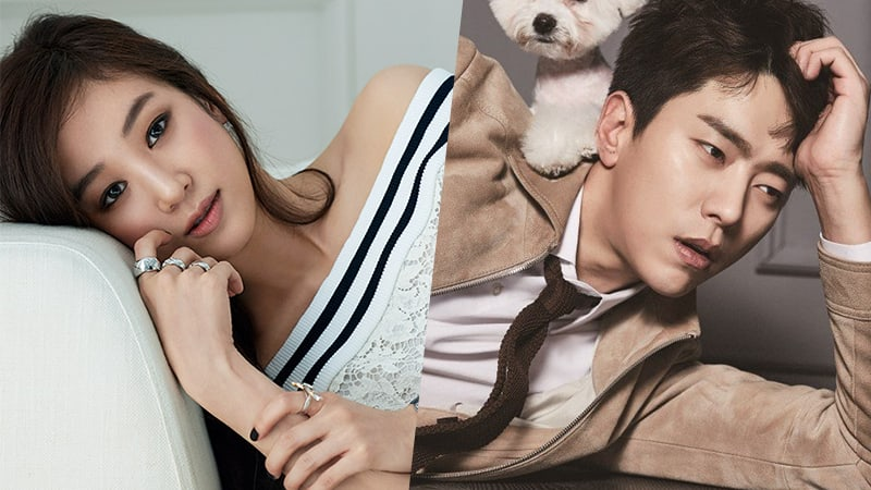 Jung Ryeo Won And Yoon Hyun Min Confirmed To Lead New Drama