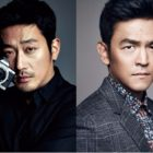 Upcoming Film Announces Ha Jung Woo In Talks + Hints At Possibility Of John Cho's Appearance