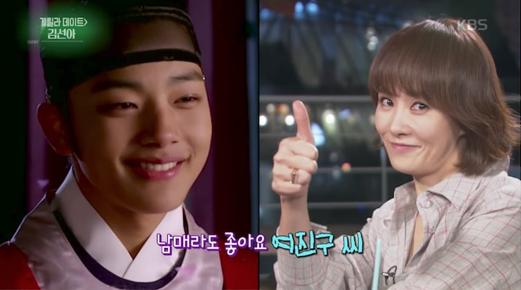 Kim Sun Ah Asks Yeo Jin Goo To Work With Her Before She Gets Any Older