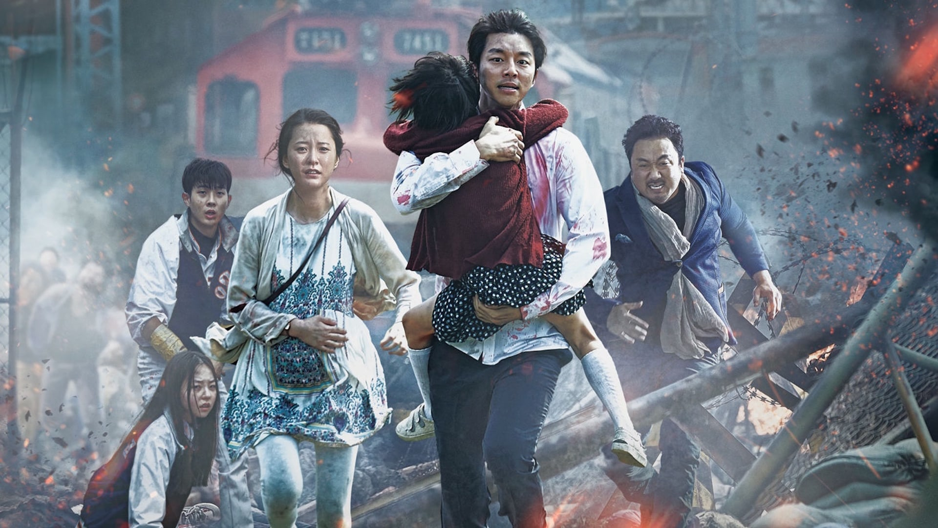 QUIZ: Which Train To Busan Character Are you?