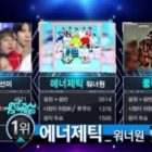 """Watch: Wanna One Takes 15th Win For """"Energetic"""" On """"Music Core""""; Performances By HyunA, Sunmi, VIXX LR, And More"""
