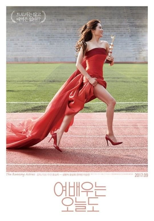 New Film Written By Moon So Ri Pushes For Better Representation Of Actresses