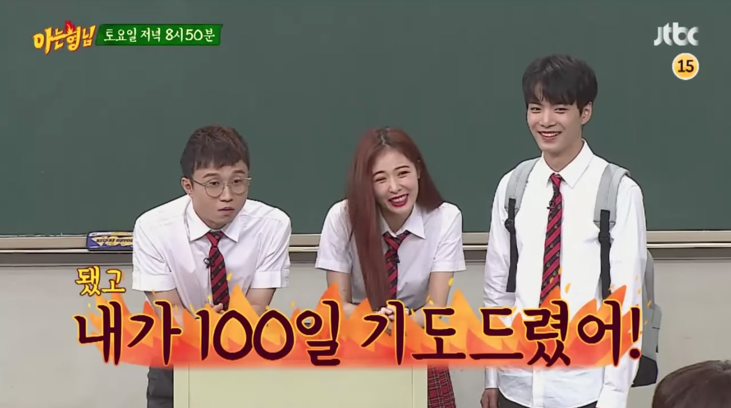 "Watch: NU'EST's JR And HyunA Bring Laughs In Preview For ""Ask Us Anything"""