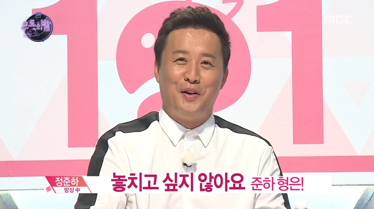 Jung Joon Has Producer 101 Plans Fail After No One Shows Up