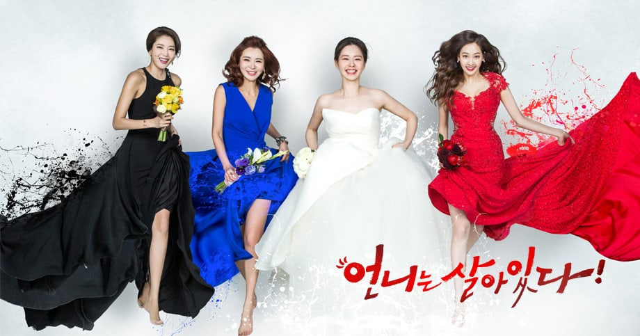 """""""Sister Is Alive"""" Ratings Hit All-Time High"""