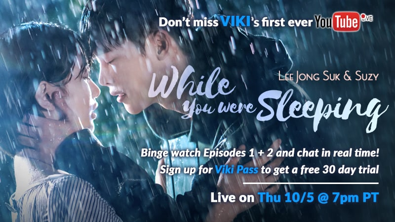 "Watch Live Now: Lee Jong Suk And Suzy's Drama ""While You Were Sleeping"" On YouTube Live!"