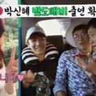 Watch: FTISLAND's Lee Hong Ki Receives Call From Friend Park Shin Hye