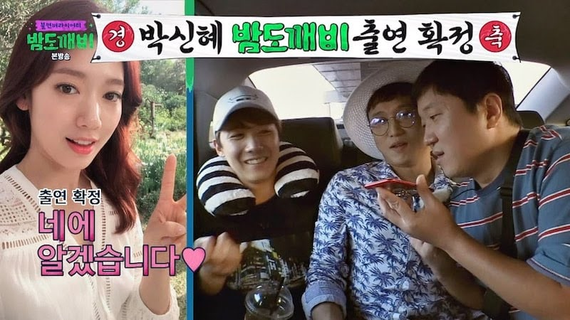 Watch: FTISLANDs Lee Hong Ki Receives Call From Friend Park Shin Hye