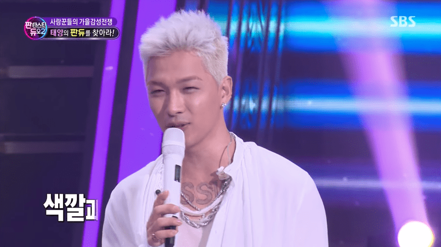 BIGBANGs Taeyang Reveals Which Girl Group Members Singing Voice He Likes The Most