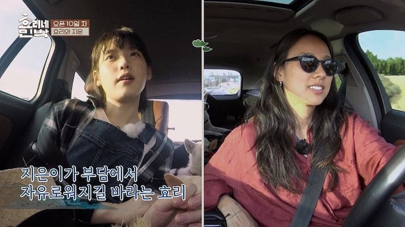 Lee Hyori And IU Share Meaningful Conversation About Confidence