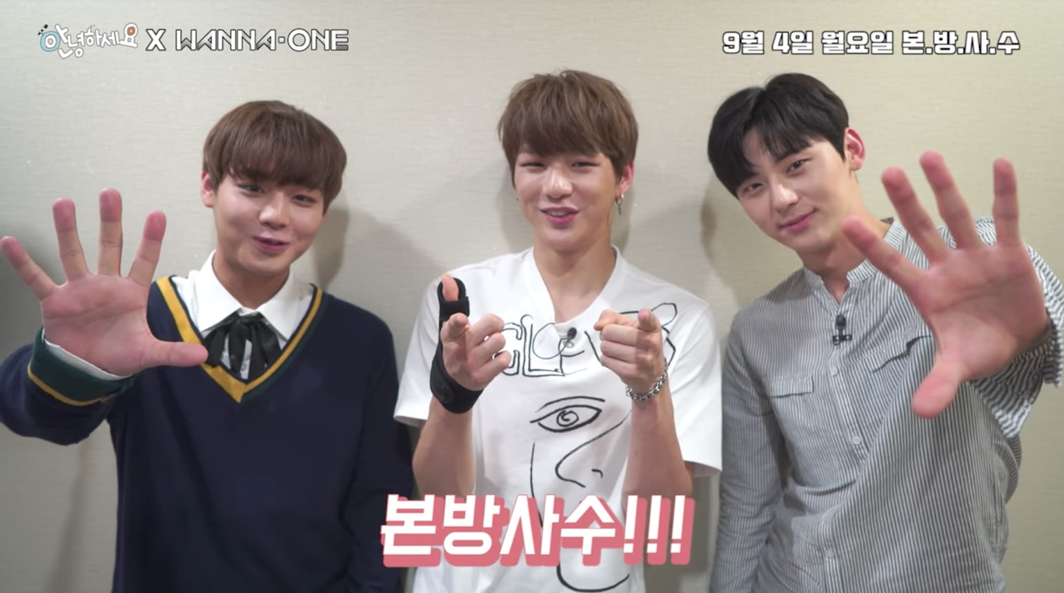 "Watch: Wanna One's Hwang Min Hyun, Kang Daniel, And Park Ji Hoon Self-Record Behind-The-Scenes Of ""Hello Counselor"""