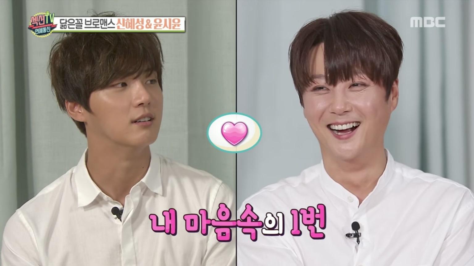 Watch: Lookalikes Yoon Shi Yoon And Shinhwa's Shin Hye Sung Show Off Bromance In Hilarious Interview