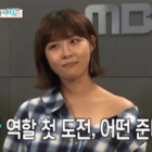 """Ha Ji Won Shares How She Overcame The Challenges Of Playing A Doctor On """"Hospital Ship"""""""