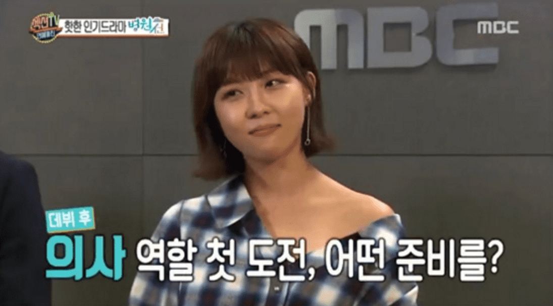 "Ha Ji Won Shares How She Overcame The Challenges Of Playing A Doctor On ""Hospital Ship"""