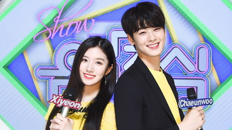 "Watch Live: iKON, Jeong Sewoon, Davichi, And More Perform On ""Music Core"""