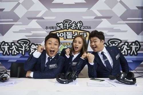 """""""2017 Idol Star Athletics Championships"""" Cancels Scheduled Recording Due To MBC Strike"""