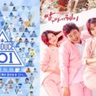 """""""Produce 101 Season 2,"""" """"Fight My Way,"""" And More Win 2017 Brand Of The Year Awards"""