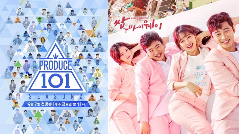 Produce 101 Season 2, Fight My Way, And More Win 2017 Brand Of The Year Awards