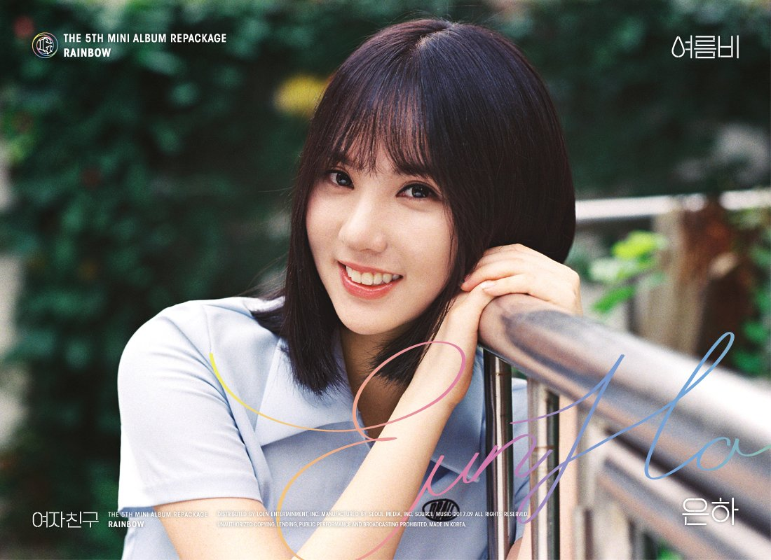 Update Gfriend Reveals Beautiful Group Photos For