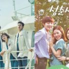 """Hospital Ship"" And ""Age Of Youth 2"" Top List of Buzzworthy TV Dramas"