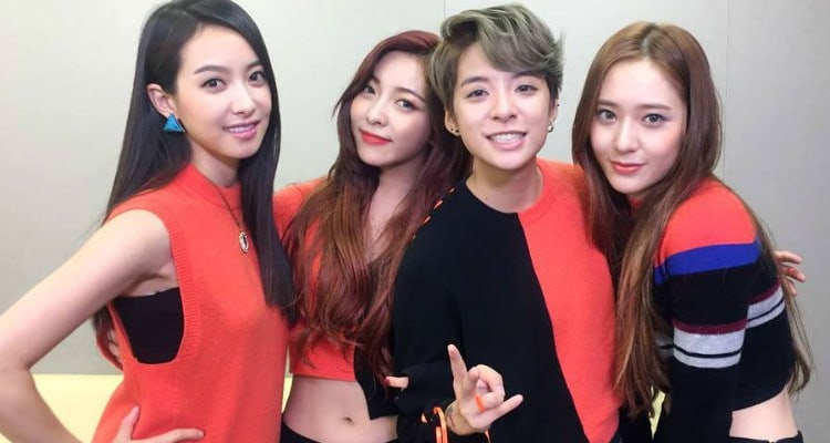 QUIZ: Can You Identify The f(x) Music Video From A Single Screenshot?
