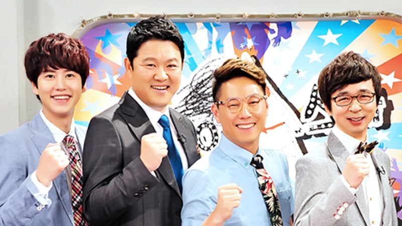 Radio Star And All Broadcasts Of The World Canceled Indefinitely Due To MBC Strike