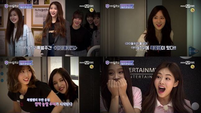 """TWICE, GFRIEND, Apink, And More To Give Tips To """"Idol School"""" Students + Show Moves To New Day And Time"""