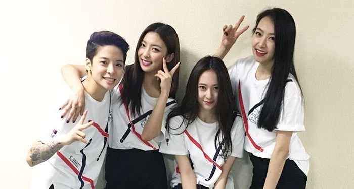 f(x) Reminisces And Thanks Fans For Their Support On 8th Debut Anniversary