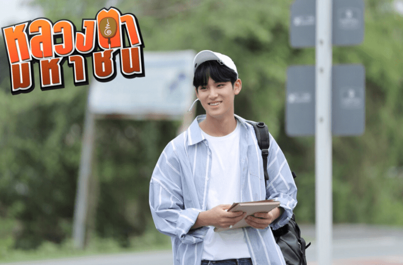 SEVENTEEN's Mingyu Is All Smiles In Behind-The-Scene Stills For Thai Sitcom Cameo