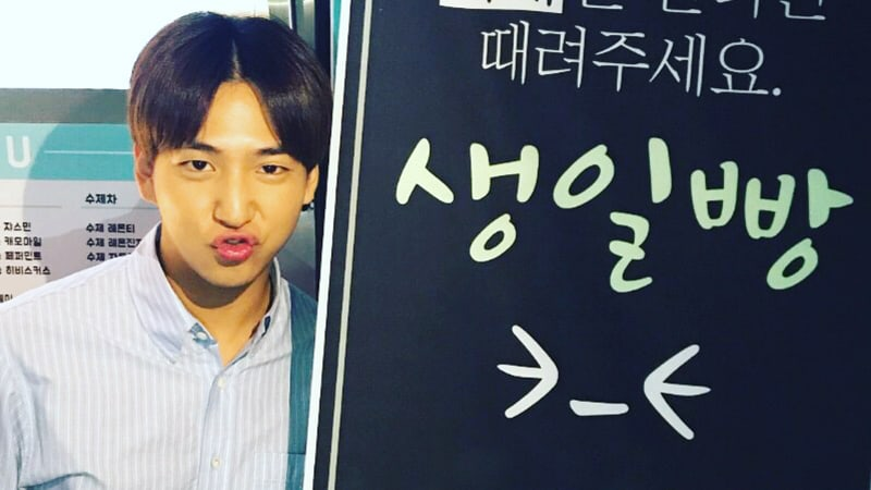"B1A4 Sends Coffee Truck To ""Manhole"" Set For Baro's Birthday"